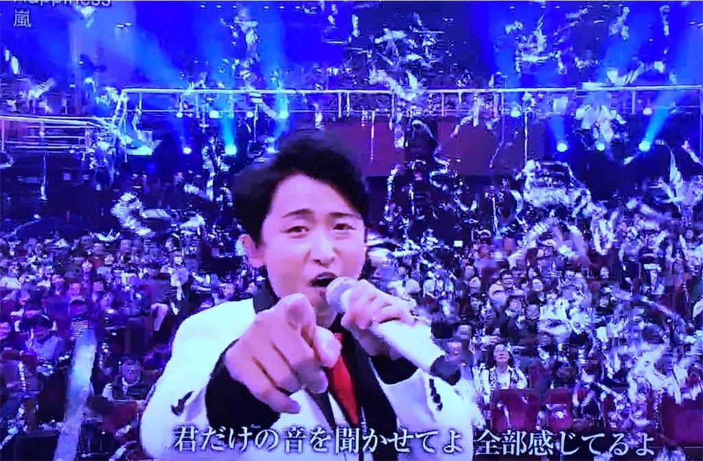 f:id:kazanehime:20170105085429j:image
