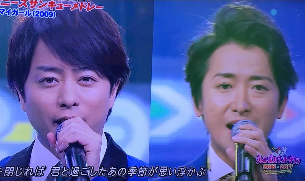f:id:kazanehime:20170106082314j:image