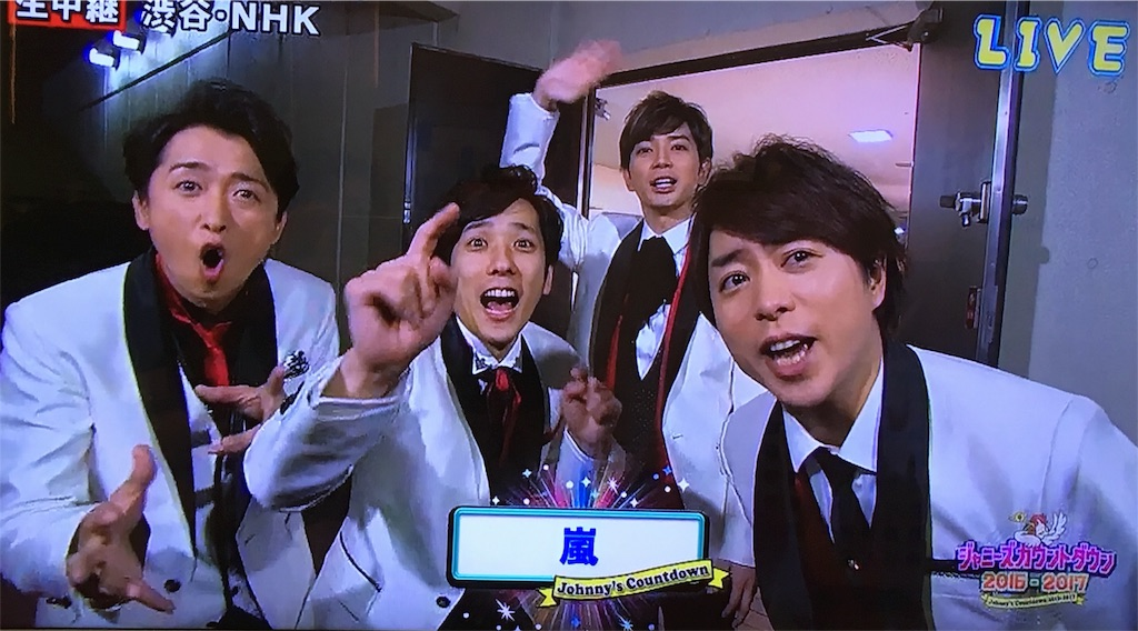 f:id:kazanehime:20170106082320j:image