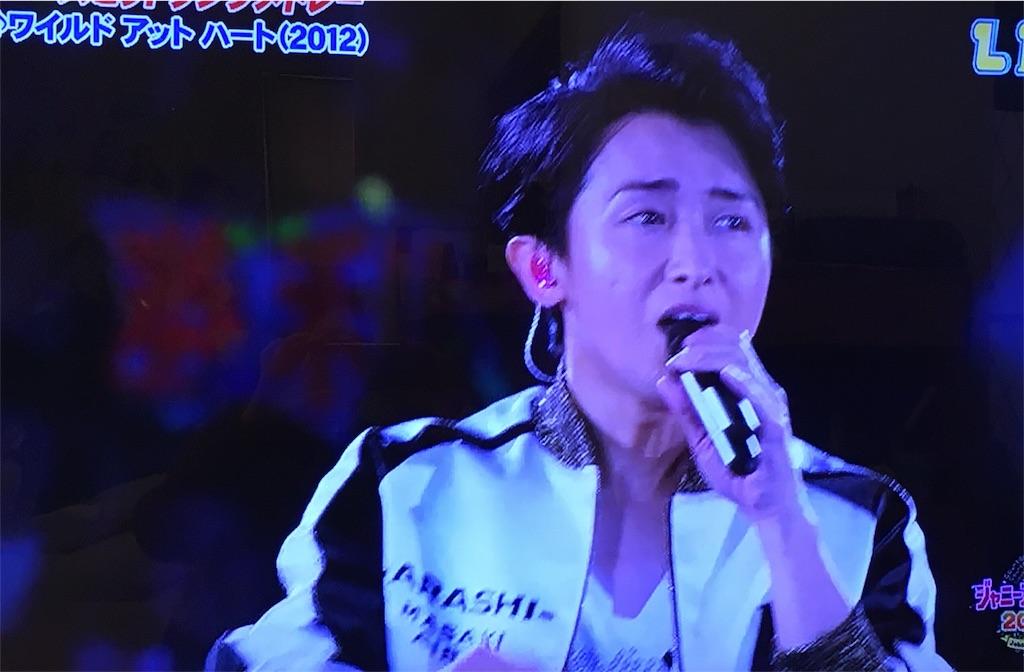 f:id:kazanehime:20170106082430j:image