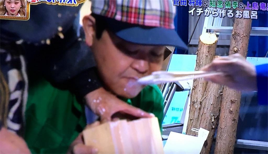 f:id:kazanehime:20170108130510j:image