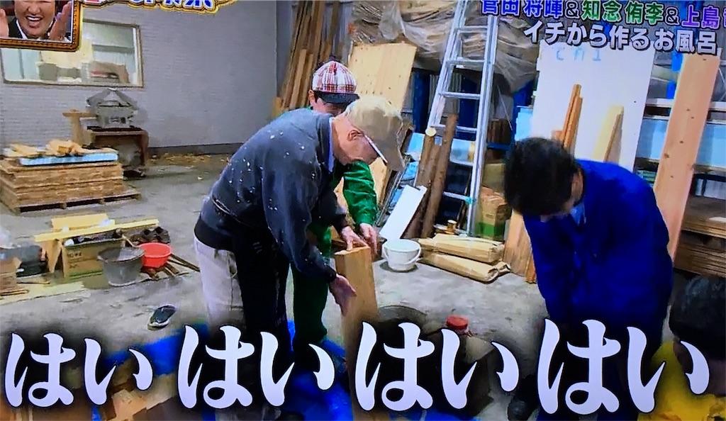 f:id:kazanehime:20170108130528j:image