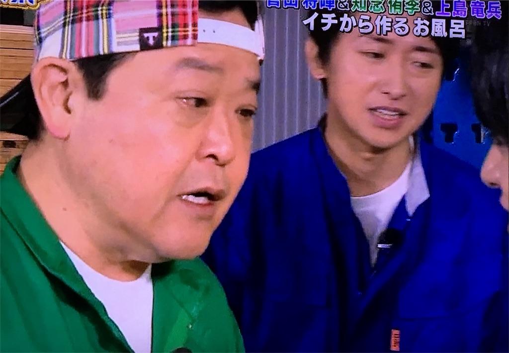f:id:kazanehime:20170108130610j:image