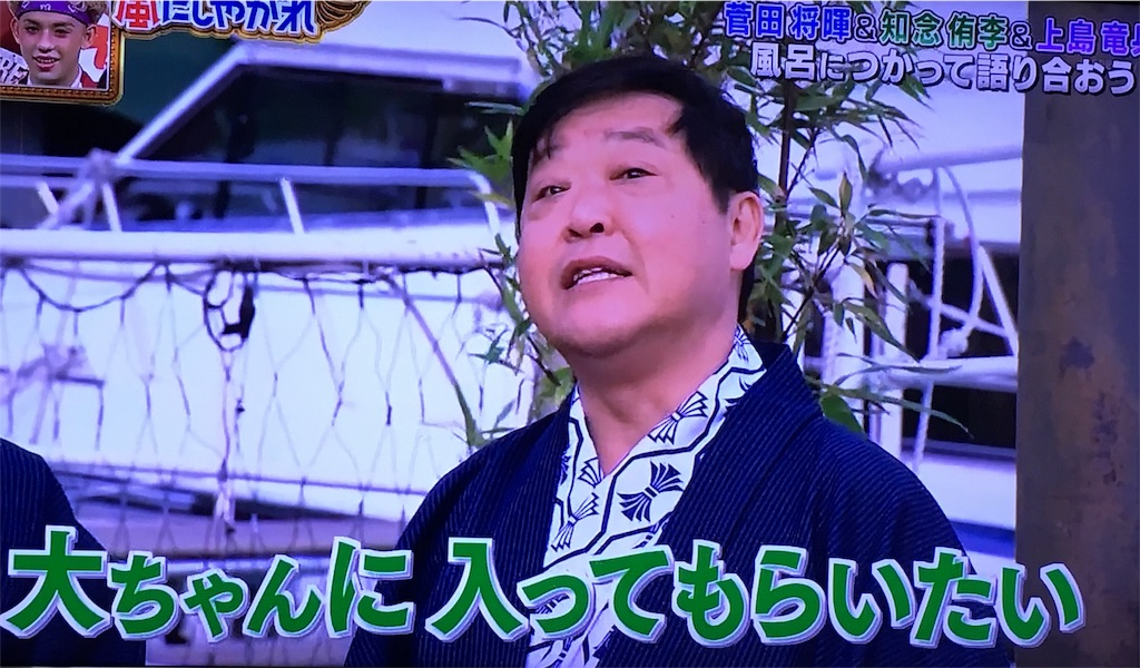 f:id:kazanehime:20170108130710j:image