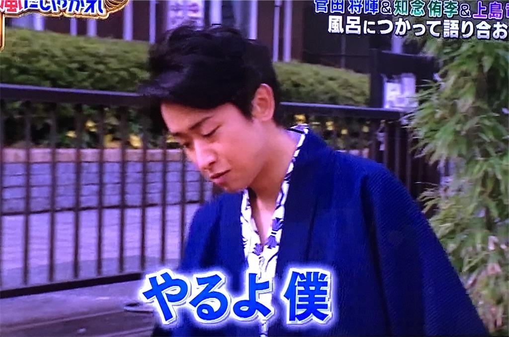 f:id:kazanehime:20170108130745j:image