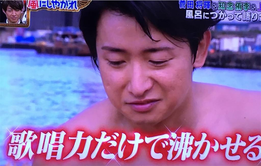f:id:kazanehime:20170108130943j:image