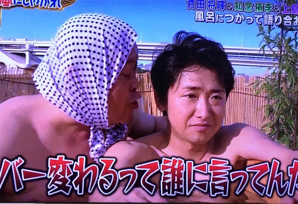f:id:kazanehime:20170108131023j:image