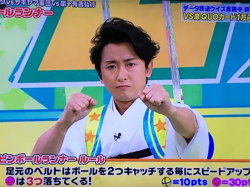 f:id:kazanehime:20170109113902j:image