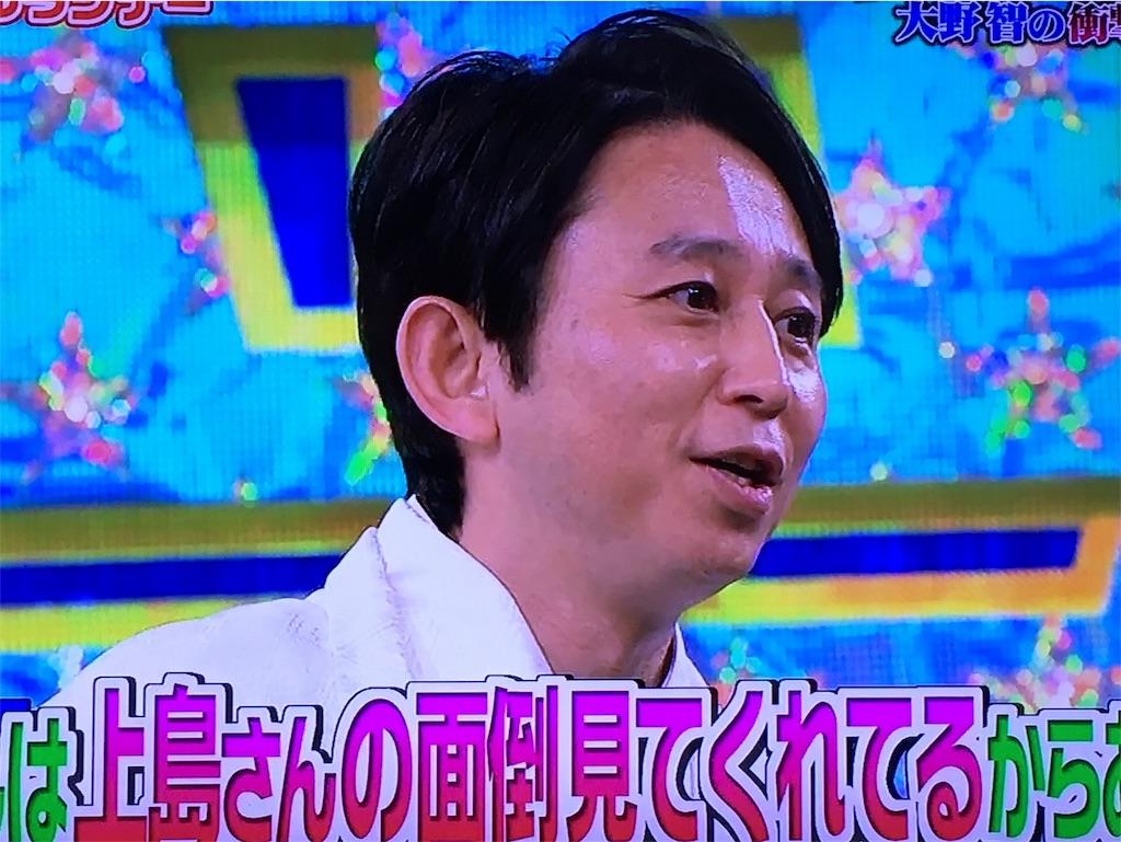 f:id:kazanehime:20170109113925j:image