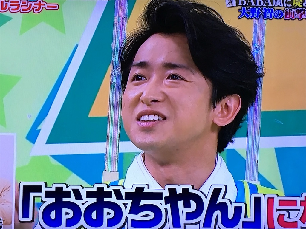 f:id:kazanehime:20170109114002j:image