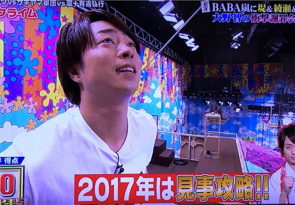 f:id:kazanehime:20170109114106j:image
