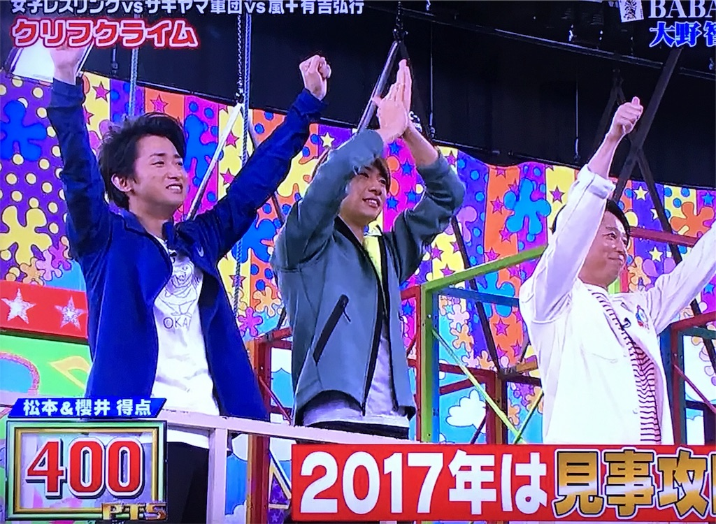 f:id:kazanehime:20170109114112j:image