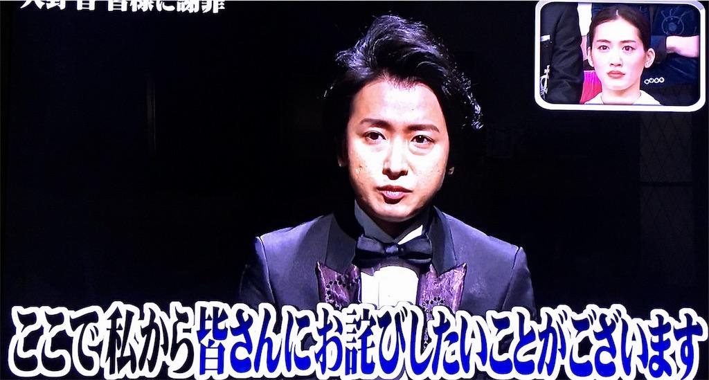 f:id:kazanehime:20170109114238j:image