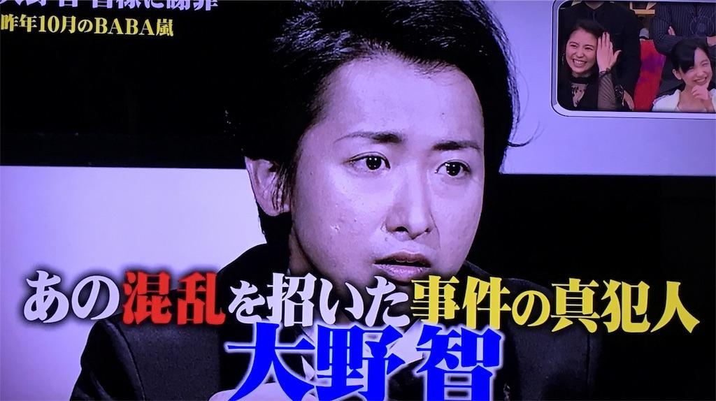f:id:kazanehime:20170109114409j:image