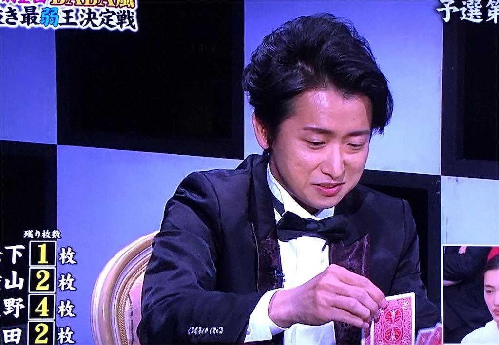 f:id:kazanehime:20170109115020j:image
