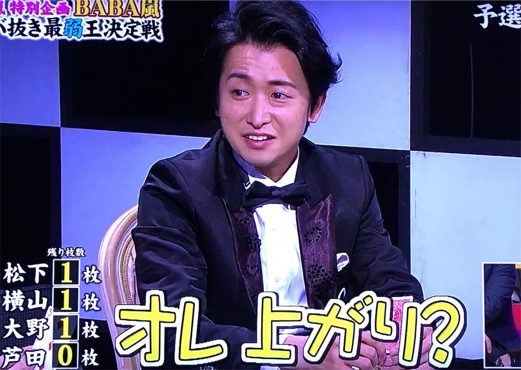 f:id:kazanehime:20170109115113j:image