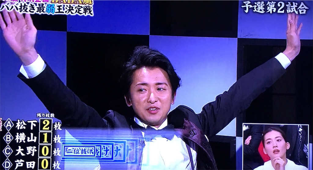 f:id:kazanehime:20170109115121j:image