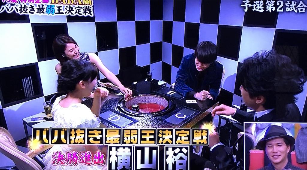 f:id:kazanehime:20170109115128j:image