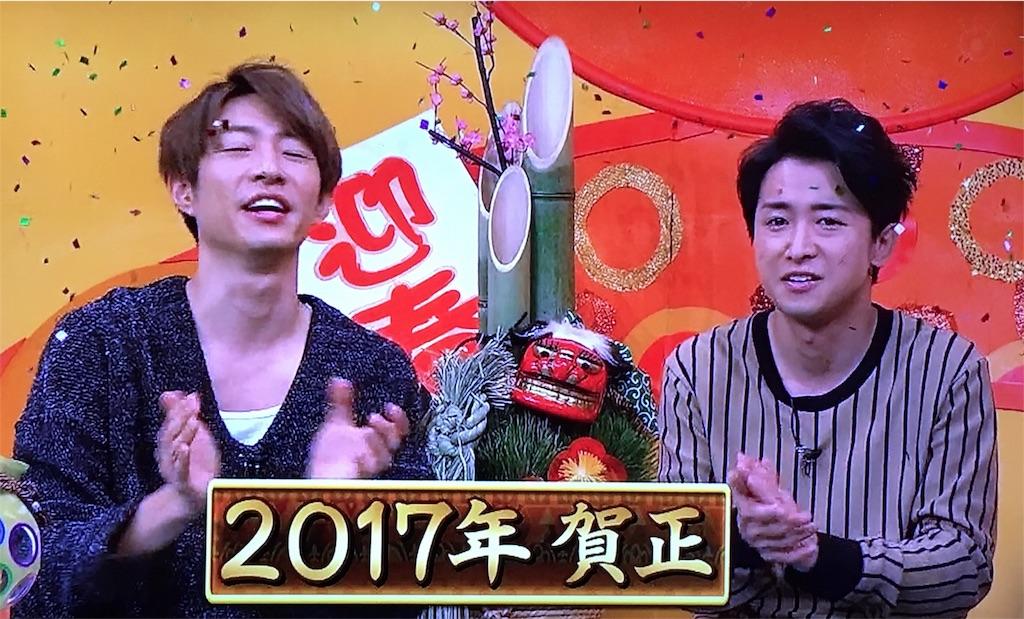 f:id:kazanehime:20170110090043j:image