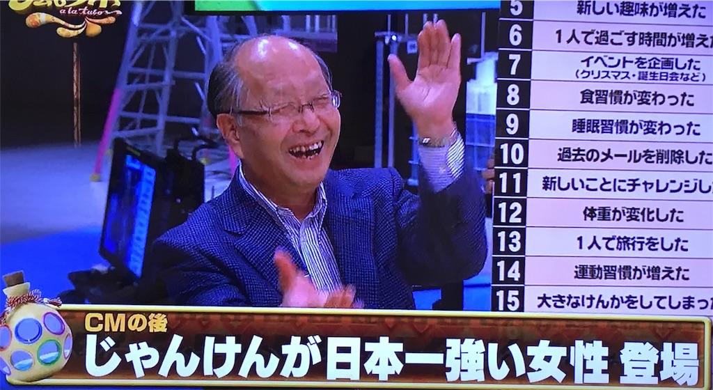 f:id:kazanehime:20170110090429j:image