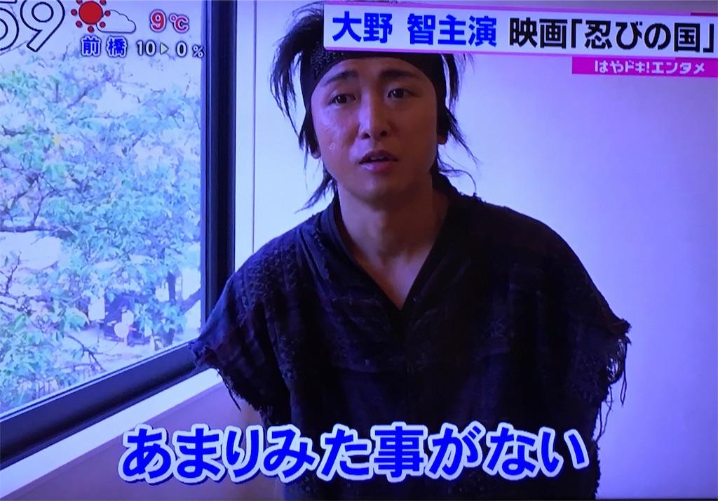 f:id:kazanehime:20170111090239j:image