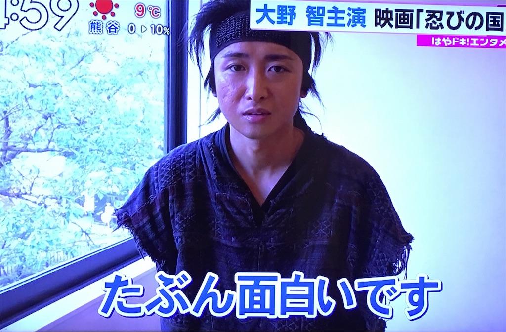 f:id:kazanehime:20170111090246j:image