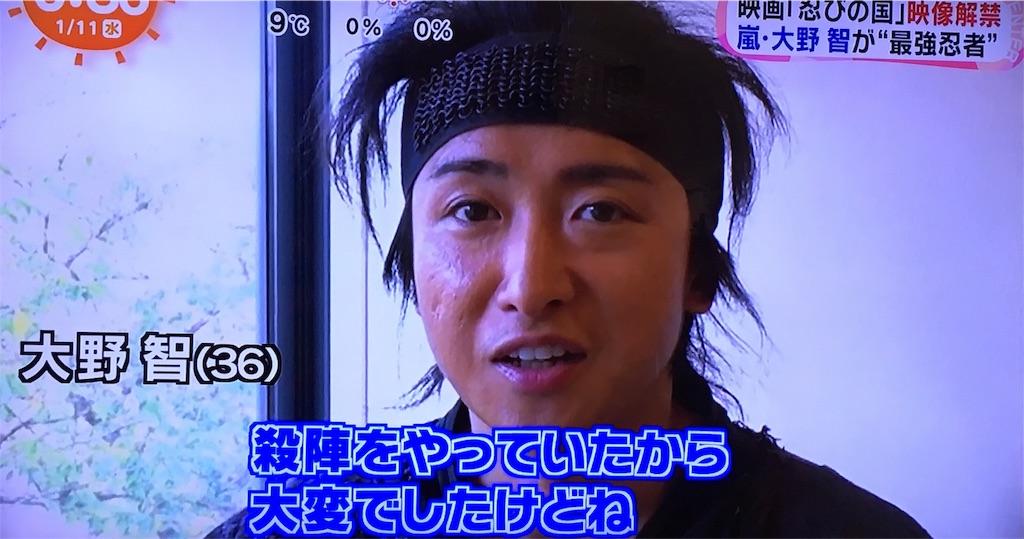 f:id:kazanehime:20170111090300j:image