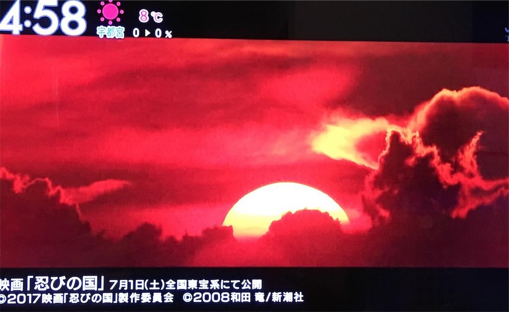f:id:kazanehime:20170111090330j:image