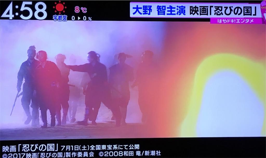f:id:kazanehime:20170111090340j:image
