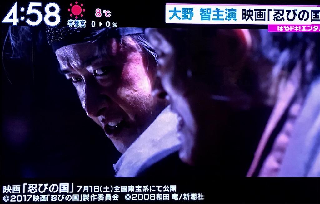 f:id:kazanehime:20170111090412j:image