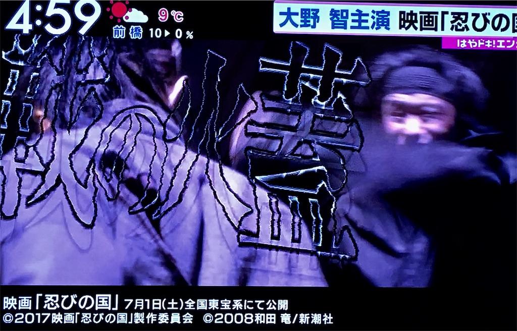 f:id:kazanehime:20170111090525j:image