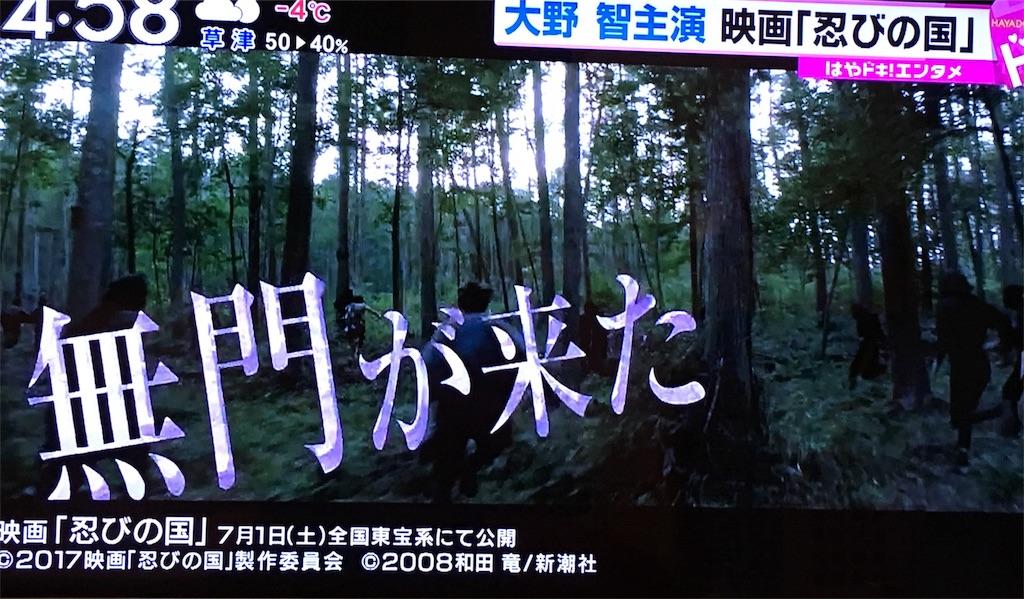 f:id:kazanehime:20170111090612j:image