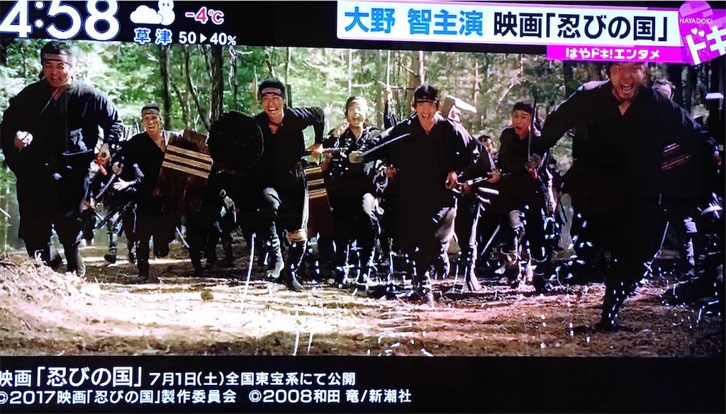 f:id:kazanehime:20170111091606j:image