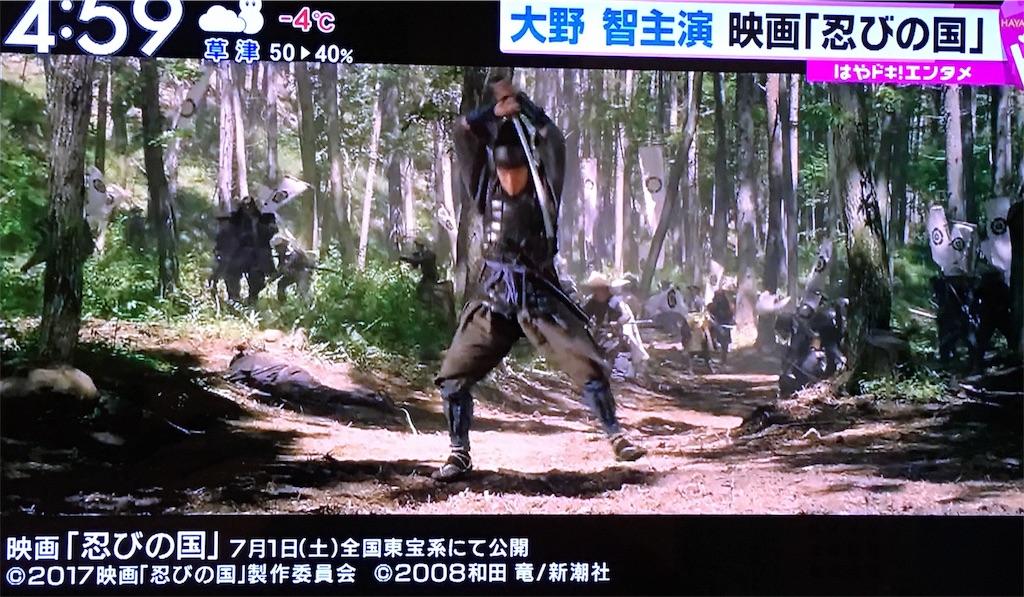 f:id:kazanehime:20170111091731j:image