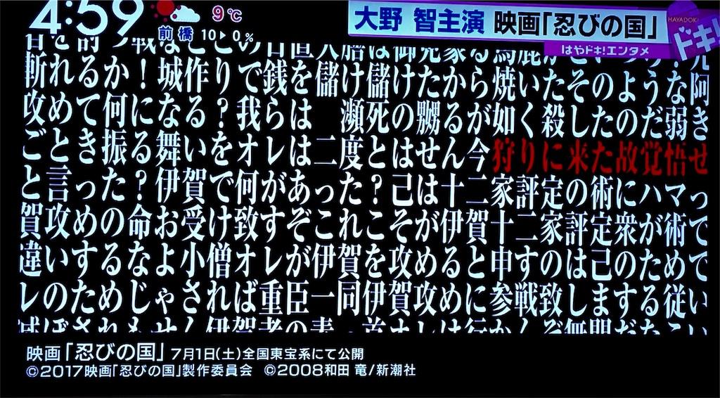 f:id:kazanehime:20170111091811j:image