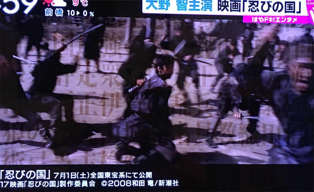 f:id:kazanehime:20170111091846j:image