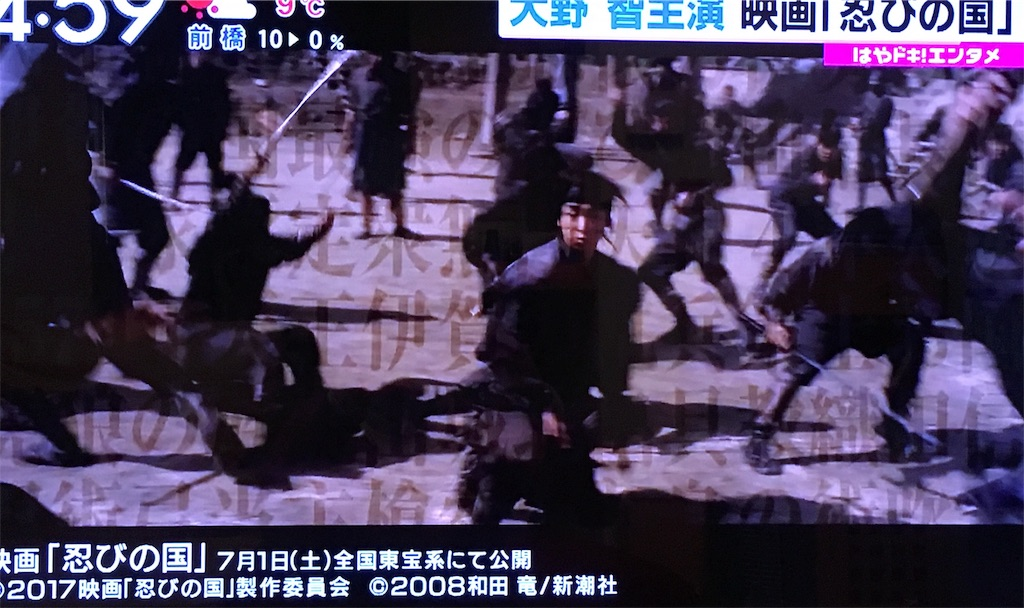 f:id:kazanehime:20170111091853j:image