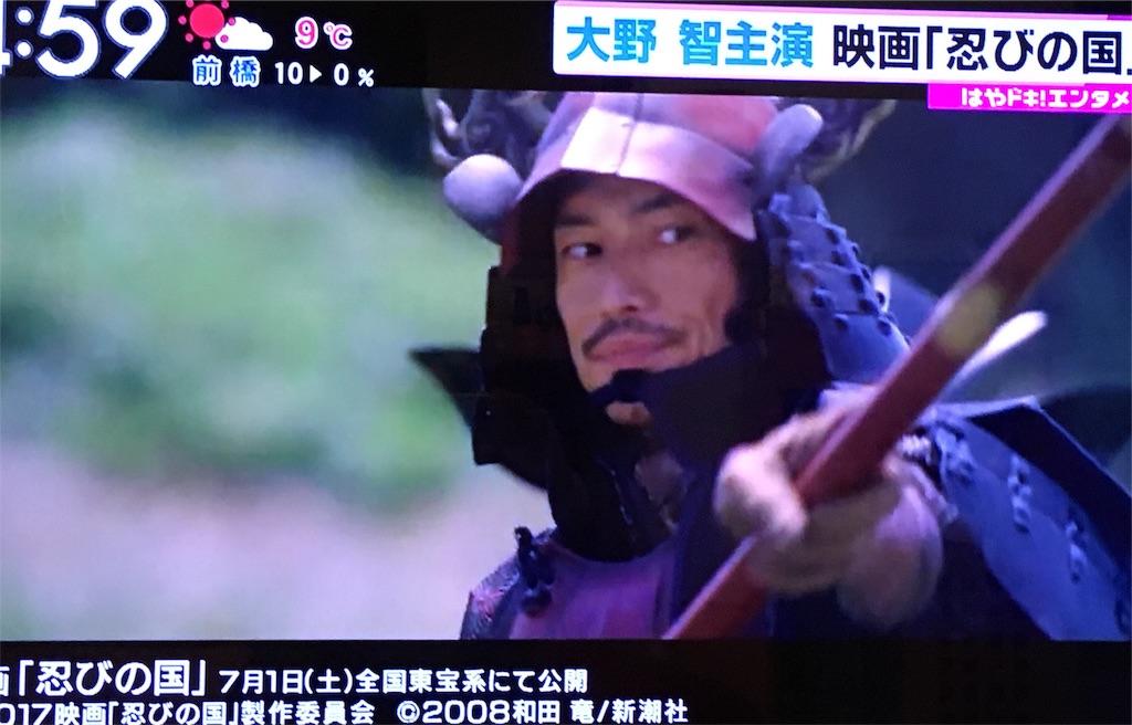 f:id:kazanehime:20170111091951j:image
