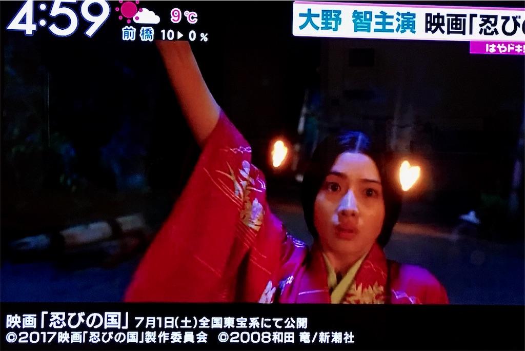 f:id:kazanehime:20170111091959j:image