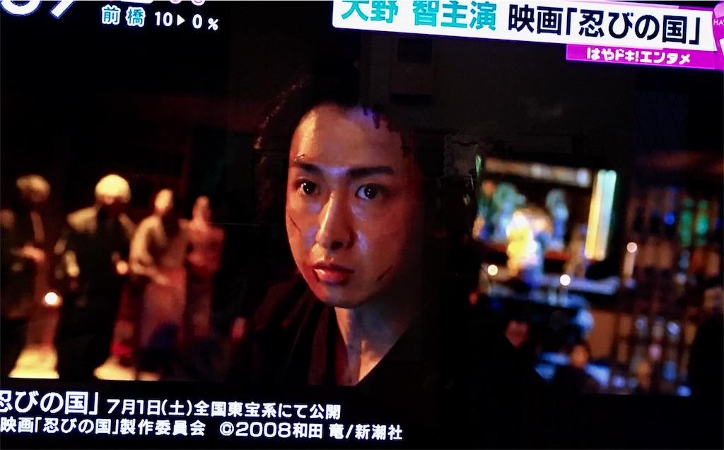 f:id:kazanehime:20170111092006j:image