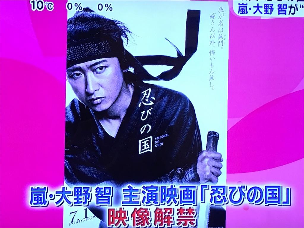 f:id:kazanehime:20170111092016j:image
