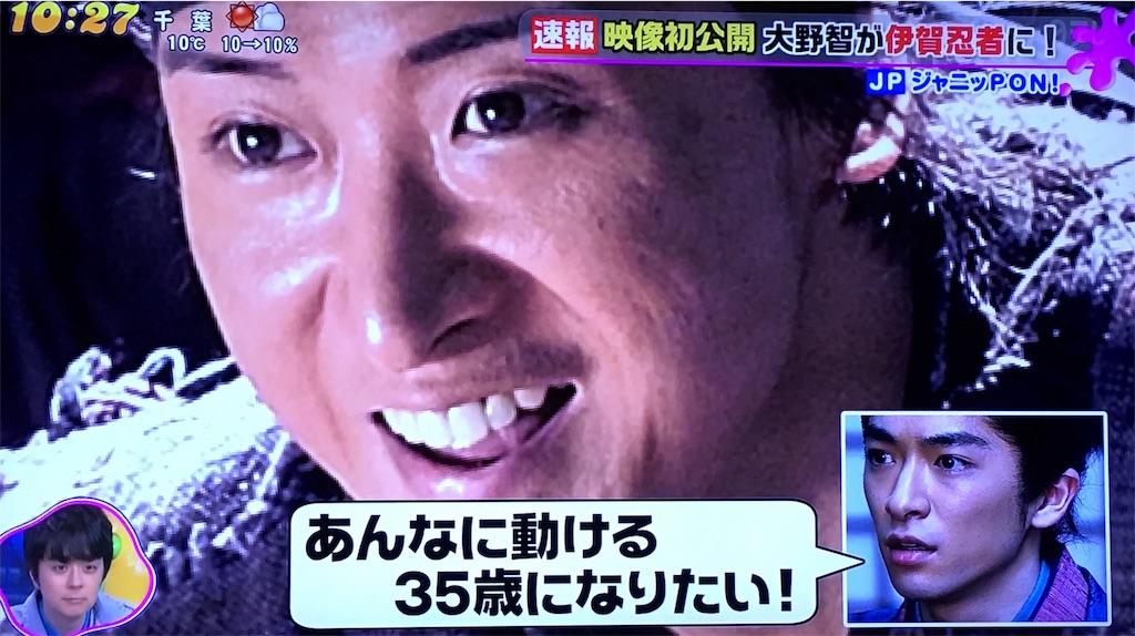 f:id:kazanehime:20170111181132j:image