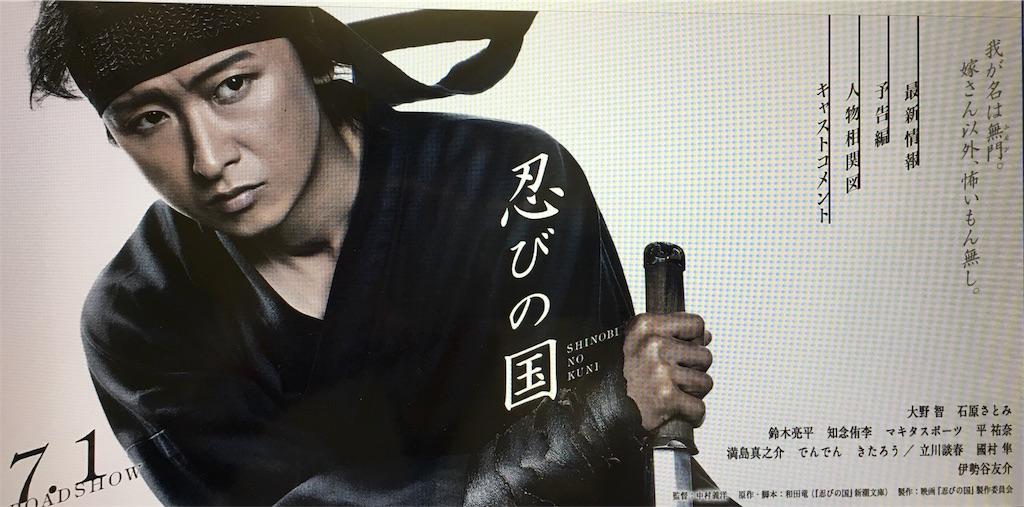 f:id:kazanehime:20170111181903j:image