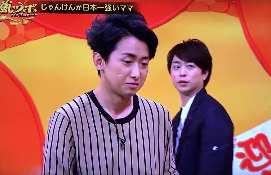f:id:kazanehime:20170112082615j:image