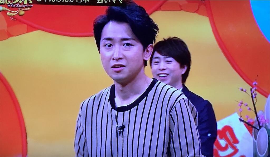 f:id:kazanehime:20170112083124j:image