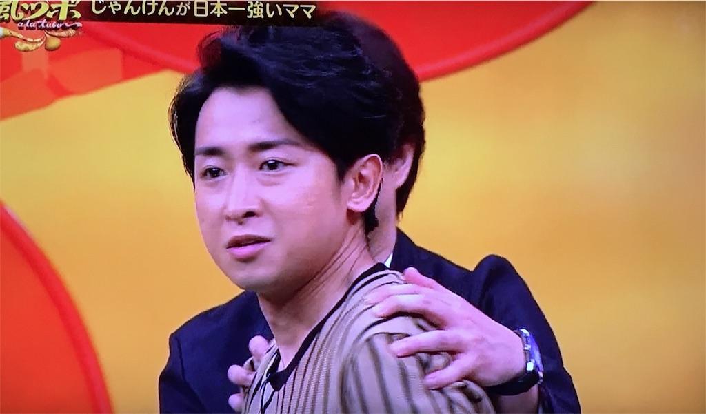 f:id:kazanehime:20170112083148j:image