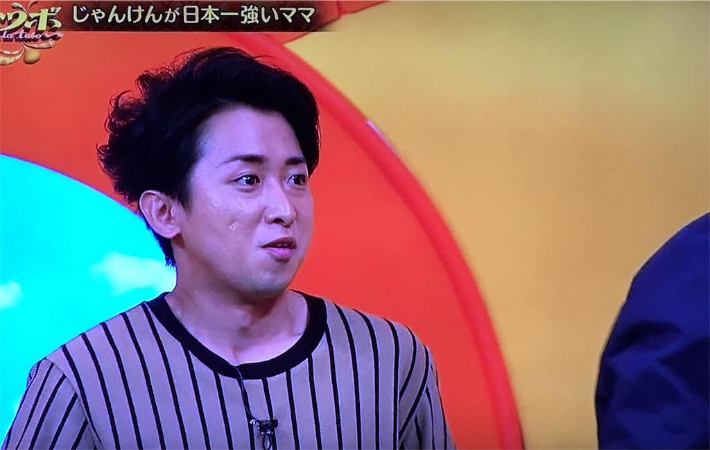 f:id:kazanehime:20170112083206j:image