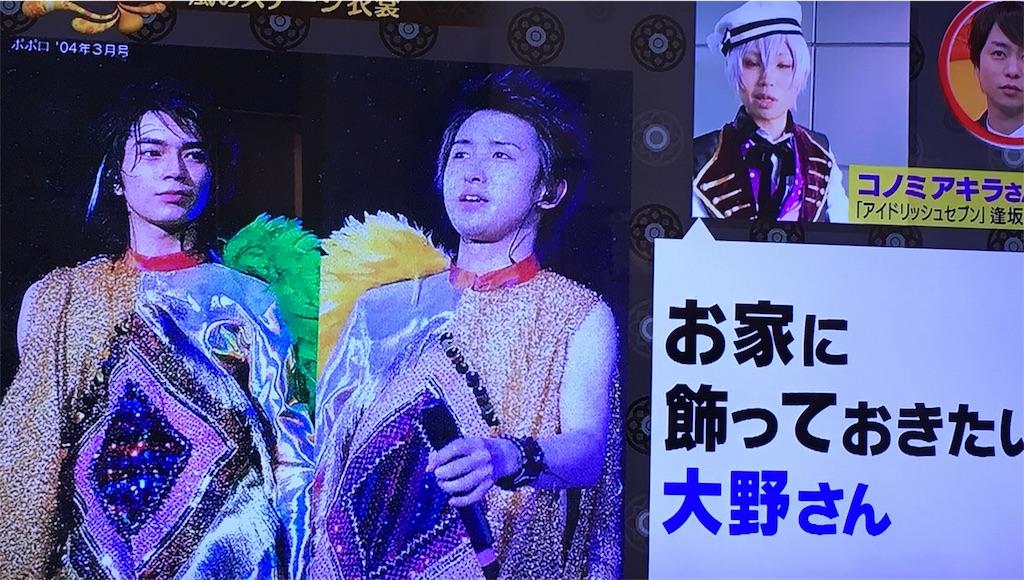 f:id:kazanehime:20170113081254j:image