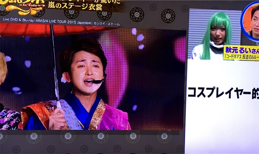 f:id:kazanehime:20170113202249j:image