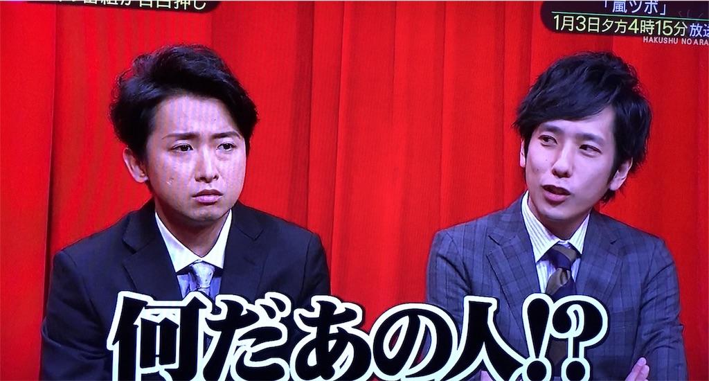f:id:kazanehime:20170113202936j:image